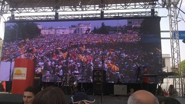 Митинг опозиције у Скопљу - Sputnik Србија