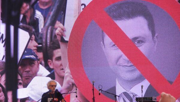 Ако је веровати спекулацијама није искључено да кад дође до нових избора у овој држави премијерско место буде понуђено — Албанцу - Sputnik Србија