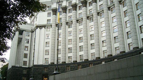 Ministarstvo finansija Ukrajine - Sputnik Srbija