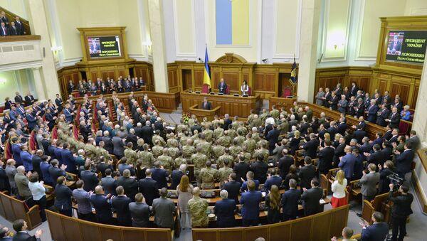 Ukrajinska vlada - Sputnik Srbija