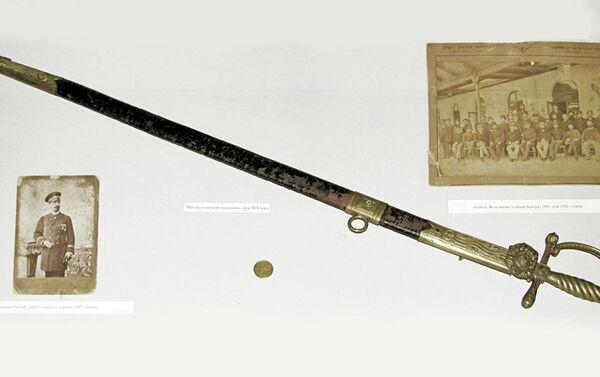 Mač koji su železnički činovnici nosili u Srbiji krajem 19. veka - Sputnik Srbija