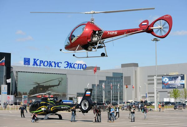 """Хеликоптер """"Динали Х2С"""" уочи изложбе """"HelliRussia-2015"""" у Москви - Sputnik Србија"""