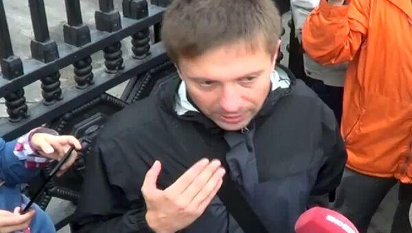 Александар Данилук - Sputnik Србија