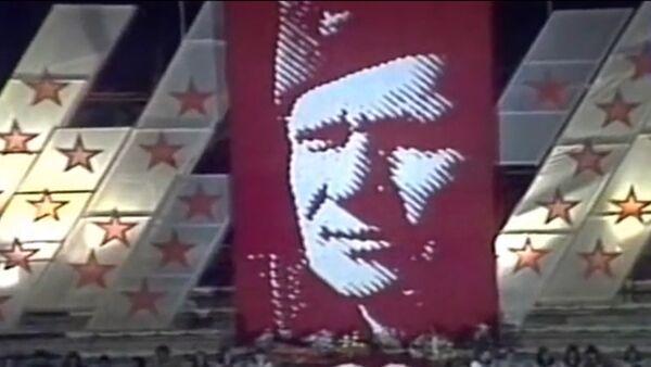 Proslava Dana mladosti na Stadionu JNA 1982. godine - Sputnik Srbija