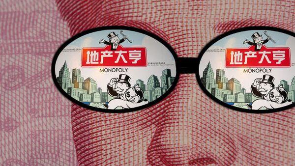 Korupcija u Kini ilustracija - Sputnik Srbija