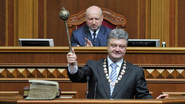 Petro Porošenko inaugurisan za predsednika Ukrajine - Sputnik Srbija