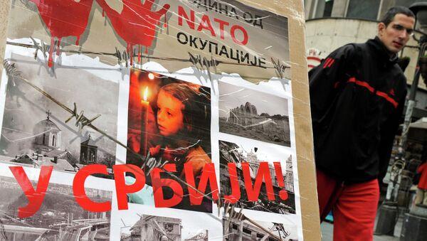 Obeležavanje 10 godina od NATO bombardovanja - Sputnik Srbija