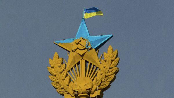 Застава Украјине - Sputnik Србија