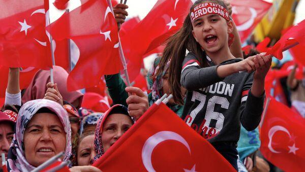 Istanbul: Godišnjica otomanskog osvajanja - Sputnik Srbija
