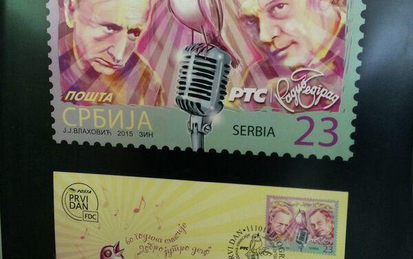 Šezdeset godina emisije Dobro jutro deco - Sputnik Srbija