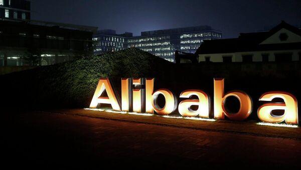 Kineski holding Alibaba registrovao predstavništvo u Rusiji - Sputnik Srbija