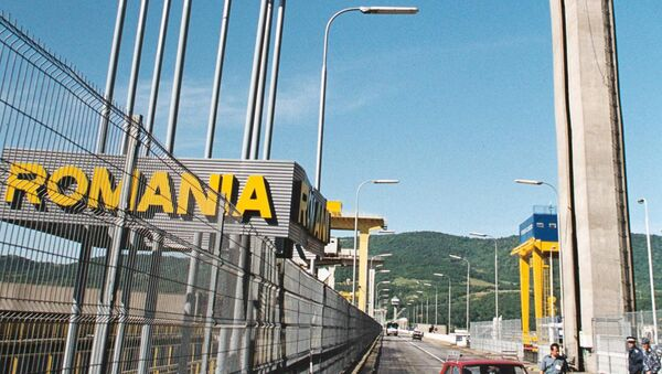 Граница Румуније - Sputnik Србија