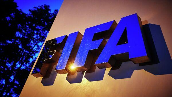 Седиште ФИФА у Цириху, лого - Sputnik Србија