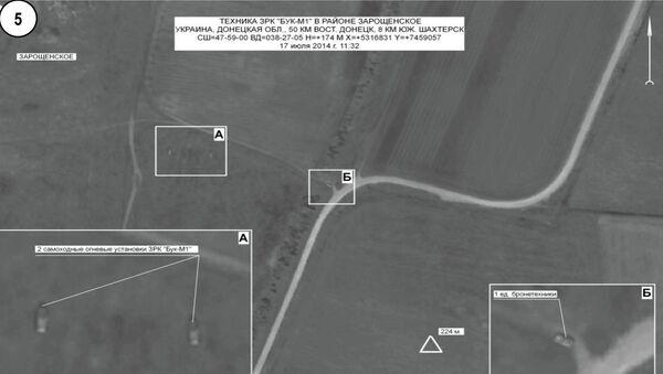 Posada malezijskog Boinga u poslednjem trenutku mogla videti raketu Buka-1 - Sputnik Srbija
