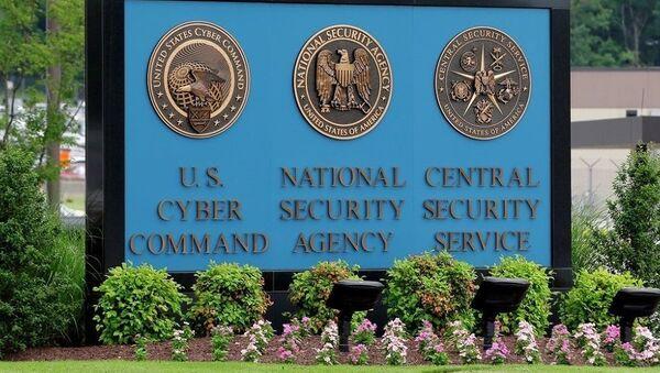 Агенција за националну безбедност САД - Sputnik Србија