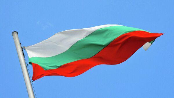 Zastava Bugarske - Sputnik Srbija