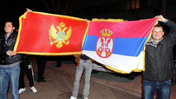 Spojene zastave Srbije i Crne Gore - Sputnik Srbija