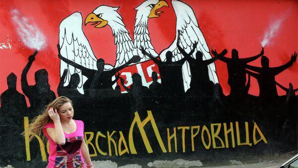 Grafit u Kosovskoj Mitrovici - Sputnik Srbija