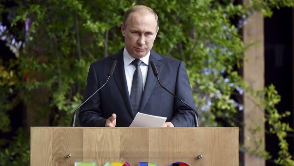 Vladimir Putina na Ekspo-2015 u Milanu - Sputnik Srbija