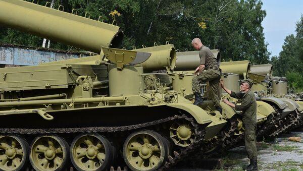 Складиште војне опреме у Новосибирску - Sputnik Србија