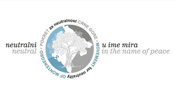 Pokret za neutralnost Crne Gore - logo - Sputnik Srbija
