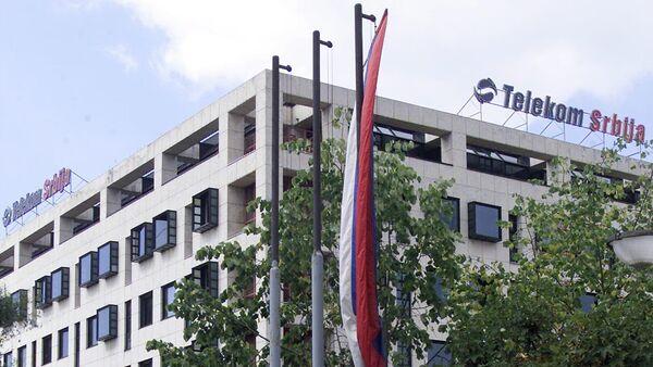 Telekom Srbija - Sputnik Srbija