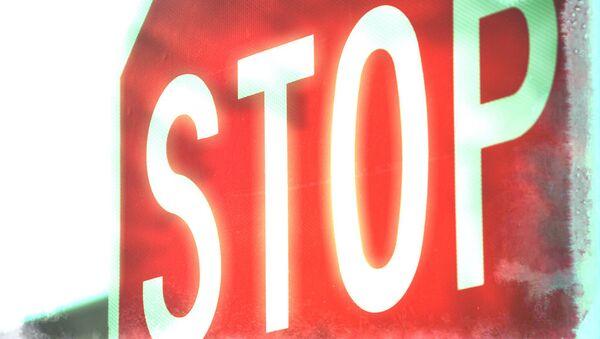 Stop - Sputnik Srbija