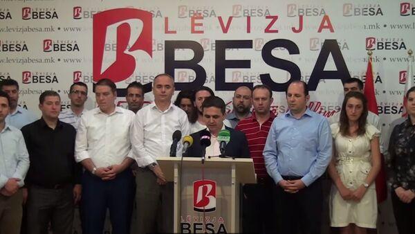 Беса, албанска партија у Македонији - Sputnik Србија