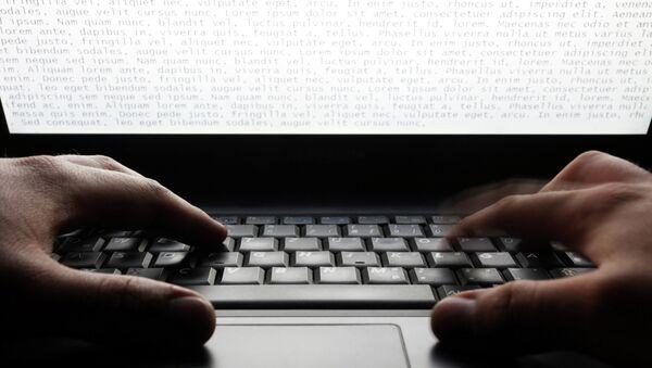 Kompjuter - Sputnik Srbija