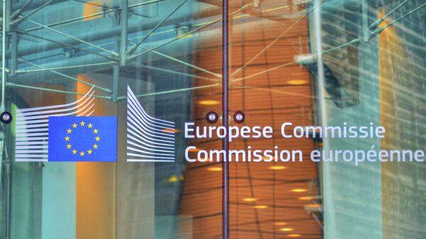 Evropska komisija - Sputnik Srbija