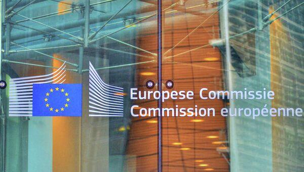 Европска комисија - Sputnik Србија