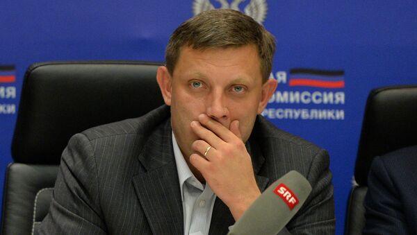 Aleksandar Zaharčenko - Sputnik Srbija