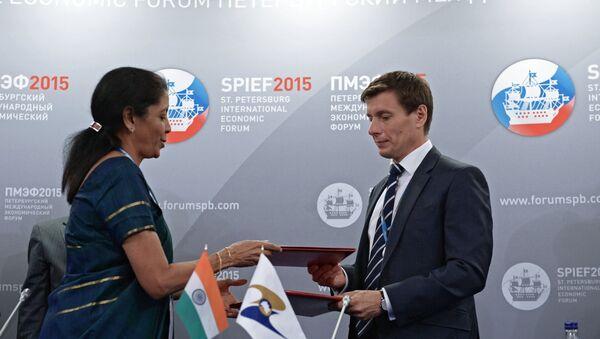 Sporazum o slobodnoj trgovini Indije i EEU - Sputnik Srbija