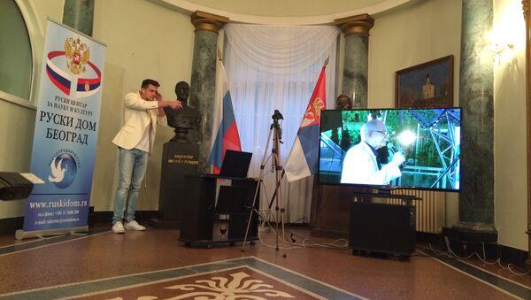 Priznanje je Bikoviću video linkom uručio reditelj Nikita Mihalkov - Sputnik Srbija