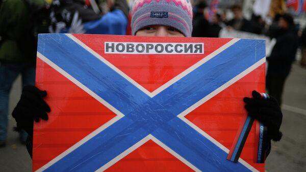 Novorusija - Sputnik Srbija