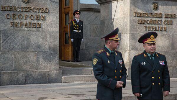 Predstavljanje Stepana Poltoraka u Ministarstvu odbrane Ukrajine - Sputnik Srbija