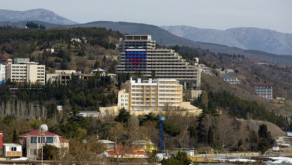 Krim - Sputnik Srbija