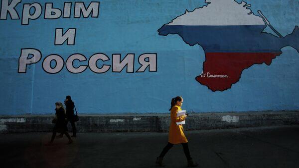 Припајање Крима  Русији - Sputnik Србија