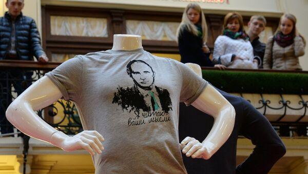 Majica sa likom Vladimira Putina - Sputnik Srbija