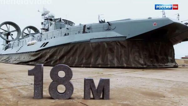 Десантни брод пројекта Зубр - Sputnik Србија