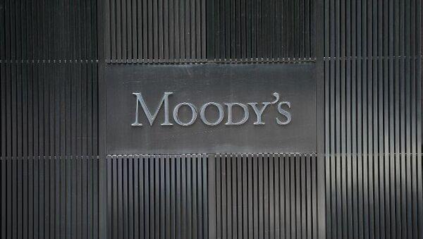 Moody's - Sputnik Srbija