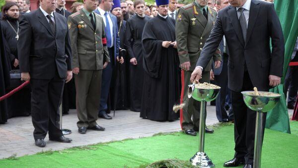 Sahrana Jevgenija Primakova - Sputnik Srbija