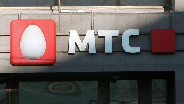 Logotip kompanije MTS - Sputnik Srbija