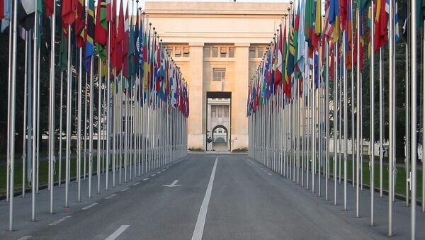Уједињене нације - Sputnik Србија