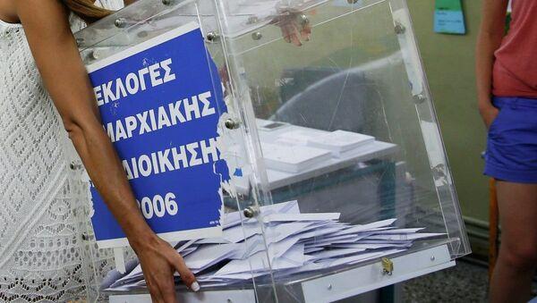 Референдум у Грчкој - Sputnik Србија