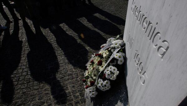 Сребреница - Sputnik Србија