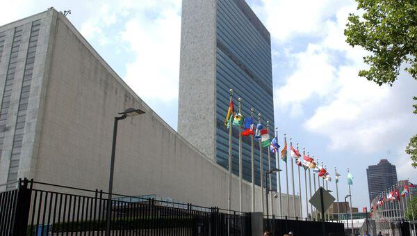 Sedište Ujedinjenih nacija u Njujorku - Sputnik Srbija
