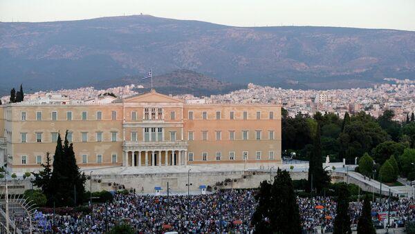 Antivladini protesti u Atini, Grčka - Sputnik Srbija