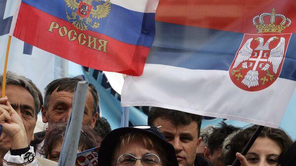 Српска и руска застава - Sputnik Србија