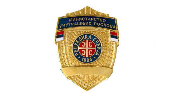 Grb Ministarstva unutrašnjih poslova - Sputnik Srbija